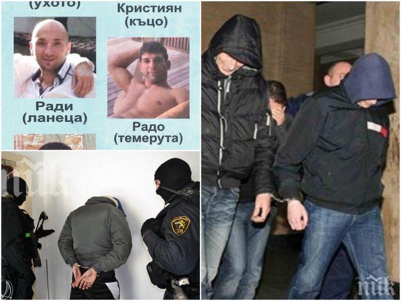ОТ ПОСЛЕДНИТЕ МИНУТИ: Спецсъдът остави петима от дилърите на Радо Ланеца в ареста