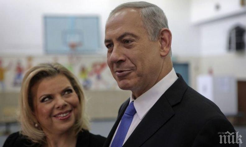 Жената на Нетаняху с чутовен скандал в небето