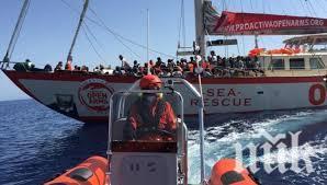Административен съд в Рим позволи на кораб с имигранти да навлезе в териториалните води на страната