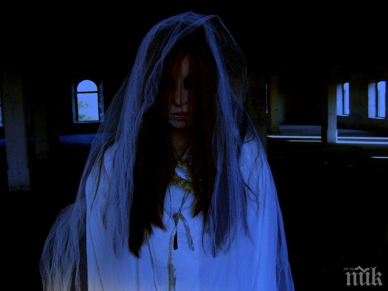 МИСТИЧНО: Ето как да изгоните злите духове от дома си