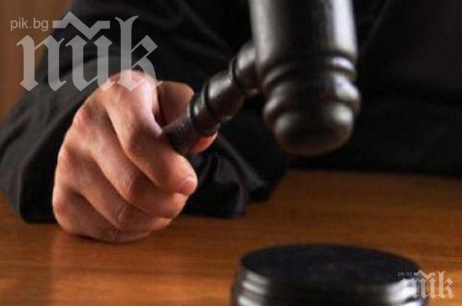 Затвор за кражба на вещи от автомобил в Монтана постигна прокуратурата