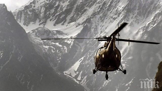 Сърбия си купува руски хеликоптери