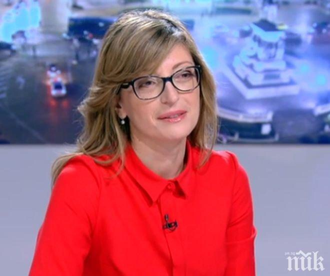 Външният министър Екатерина Захариева ще посети Струмица