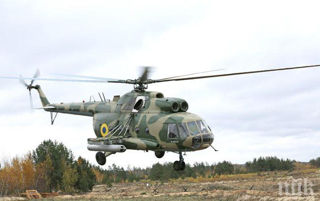 ИНЦИДЕНТ: Военен хеликоптер падна в Украйна