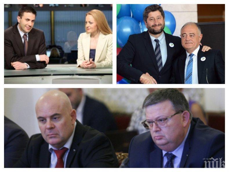 Венелин Петков и Гена Трайкова в завера за преврат срещу Борисов