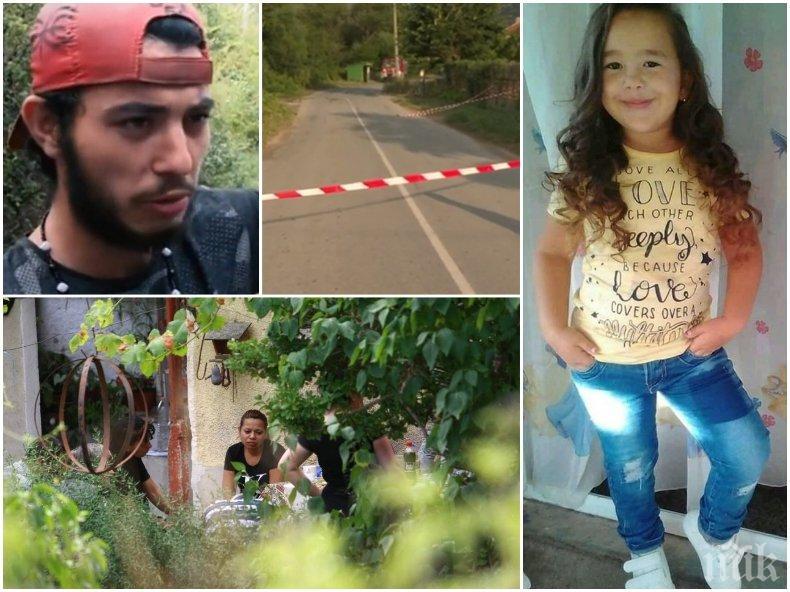 ОТ ПОСЛЕДНИТЕ МИНУТИ: Убиецът от Сотиря призна вината си със смразяващи подробности