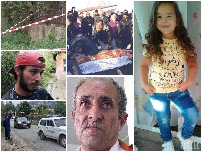 ЗЛОВЕЩО: Убийството на малката Кристин от Сотиря възкреси кошмар отпреди 19 години