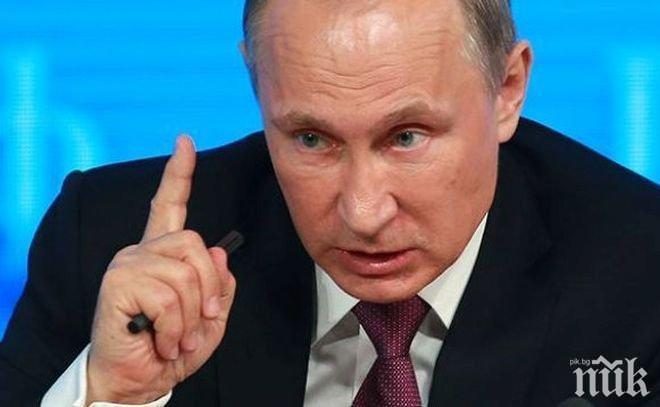 Швейцарски изтребители ескортираха самолета на делегацията на Путин (ВИДЕО)
