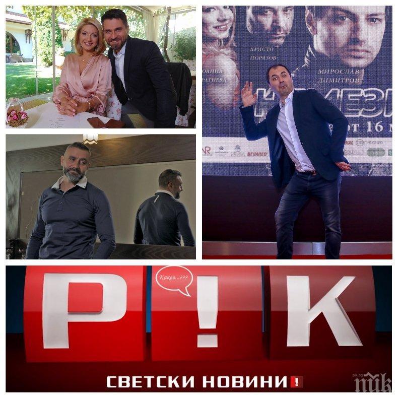 САМО В ПИК TV: Режисьорът Ивайло Спасов пред медията ни - как се прави кино без държавата и кога ще гледаме как Йоанна Драгнева кръшка на мъжа си с Калин Вельов