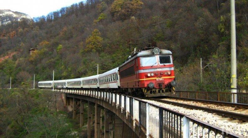 ОТ ПОСЛЕДНИТЕ МИНУТИ! Влак блъсна и уби възрастен мъж до столичния квартал Абдовица