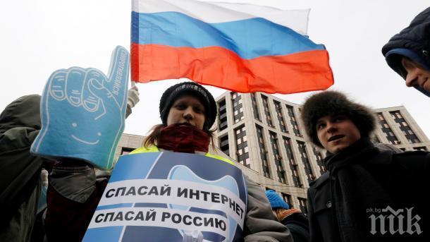 Опозицията в Москва смени тактиката, протестите станаха солови
