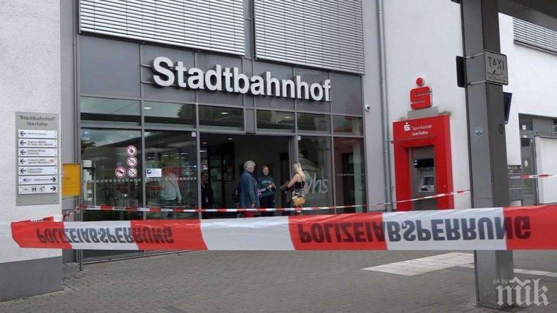 ИЗВЪНРЕДНО: Двама убити при атака с нож на гара в Германия