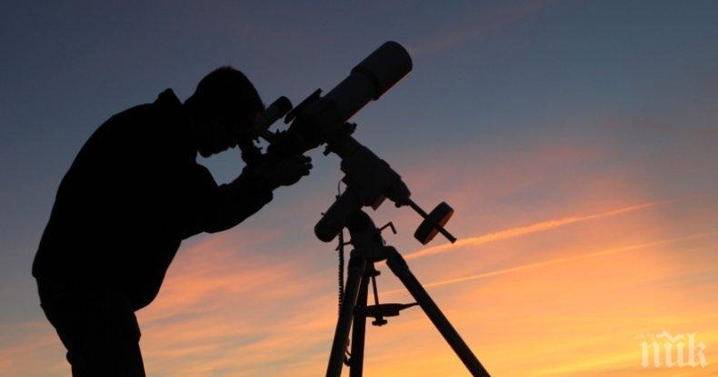 Обвиниха мъжа, откраднал монети от телескопа в Морската градина на Бургас