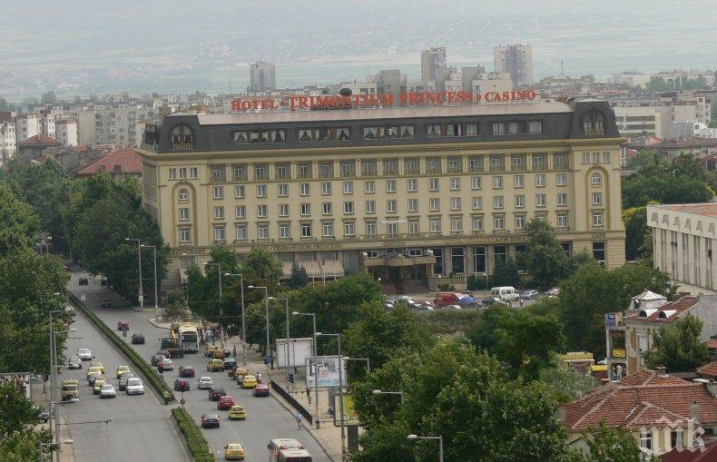 Затварят най-големия паркинг в центъра на Пловдив. Вижте защо
