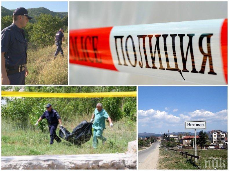 ЕКСКЛУЗИВНО И ПЪРВО В ПИК! Касапница край София - полиция изнася чували с човешки останки