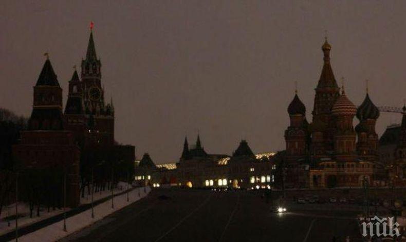 Руски учени ограничават контактите си с колеги в чужбина. Ето защо