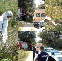 СКАНДАЛ: Теч на данни пречи на разследването за ужаса в Негован - медии изнасят невярна информация и помагат на убиеца
