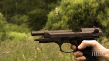 ЕКШЪН В БЛАГОЕВГРАД: Трима се изпокараха, единият извади пистолет и стреля