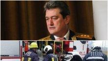 ПЪРВО В ПИК ТV: Шефът на пожарната разкри подробности за огнените стихии у нас (ОБНОВЕНА)