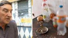 Психично болна тормози цял блок във Варна, не могат да я изгонят от общинското жилище