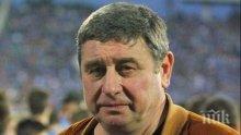 Михаил Вълчев с горещ коментар за Левски