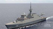 Австралия изпраща морски патрули в Ормузкия проток