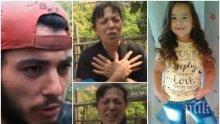 МЪЛНИЯ В ПИК: Бабата на зверски убитата Криси се срина на бдението, откараха я по спешност в болница