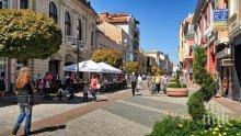 ГОСТИ: Най-многобройните туристи в Пловдив - от Израел