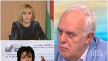 ПОЛИТИЧЕСКИ ИСКРИ: Андрей Райчев попари мераците на БСП - Манолова няма шанс да спечели изборите в София, ако е техен кандидат