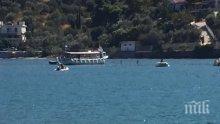 Хеликоптер се разби в морето край гръцкия остров Порос (СНИМКИ)