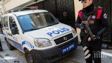 Стрелец уби трима след скандал в Адана