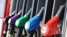 Ето кои са страните с най-скъп и най-евтин бензин в Европа