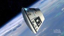Астронавтите на НАСА включиха електрозахранването на нов модул за скачване