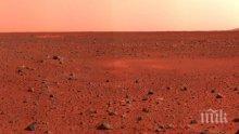 Русия планира да стъпи на Марс