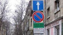 Центърът за градска мобилност стартира кампания за подмяна на зелените стикери за паркиране в София