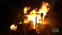 Трактор изгоря в двор на ТКЗС