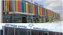 ТЕРОРЪТ ПРОДЪЛЖАВА! И летищата във Варна и Бургас със сигнали за бомба
