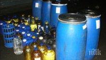 Митничари спипаха 400 литра нелегален алкохол