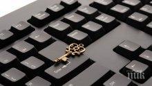 ВНИМАВАЙТЕ! Хакери разбиват паролата само по шума от клавиатурата