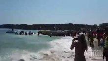 """Силен вятър запрати туристи с парашут на дърво край """"Каваци"""" (ВИДЕО)"""