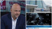 САМО В ПИК: Шефът на хакерите в България след бомбените заплахи: Искат хаос и паника! Атаките ще продължат - ще става и по-лошо