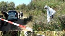 КОШМАРЪТ НЕ СПИРА! Откриха още човешки останки край Негован