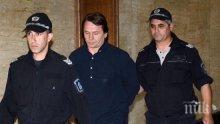 Осъдиха Димитър Вучев-Демби заради неизпълнен договор, пропуснал да плати пет бона за крупна пратка до Франция