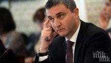 Владислав Горанов: НАП има достатъчно пари, за да си плати глобата за кибертерора
