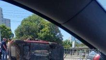 ПЪРВО В ПИК! Катастрофа с Ролс Ройс в центъра на София - Голф се преобърна до НДК (СНИМКИ)