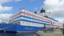 СВЕТЪТ Е НА ТРЪНИ: Русия пусна на вода първата плаваща АЕЦ