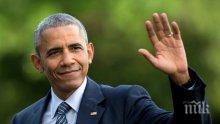 Продадоха потник на Обама за 120 хиляди долара