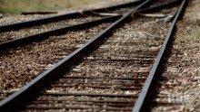 Влак прегази мигрант в Гърция