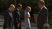 Макрон причини болка на жена си пред очите на Путин и журналисти (ВИДЕО)