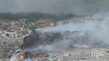 ОГНЕН УЖАС: Пламна старото сметище в Перник